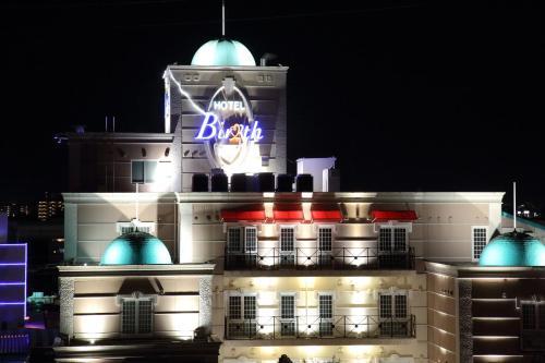 HOTEL Birth (ホテルバース), Himeji
