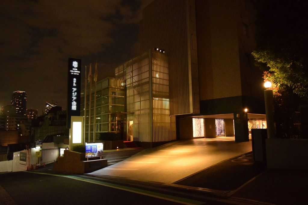 Hotel Asia Center of Japan, Minato