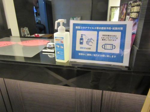 Hotel Water Gate Sagamihara (Adult Only), Sagamihara