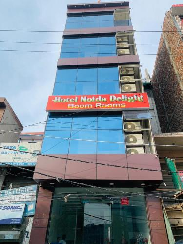 Hotel Noida Delight, Gautam Buddha Nagar