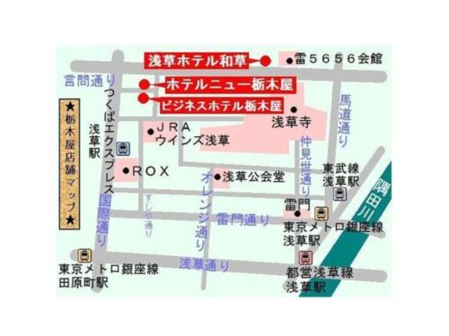 Hotel New Tochigiya - Vacation STAY 83506, Taitō