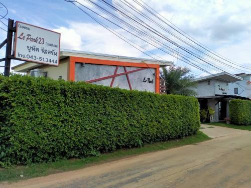 Le Park 23 Boutique Resort, Muang Roi Et