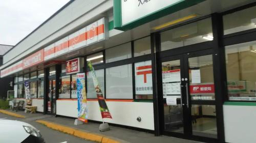 Guesthouse in Kitayuzawa onsen - Vacation STAY 8902, Date
