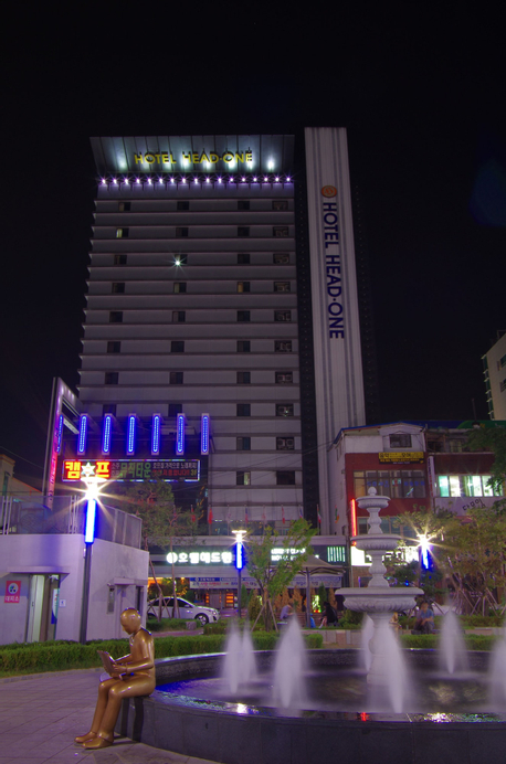 Hotel Head-One, Yangju
