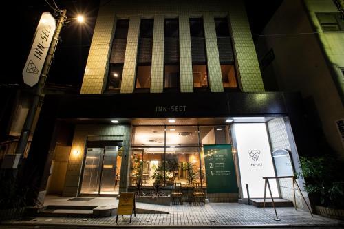 INN-SECT, Tsuyama