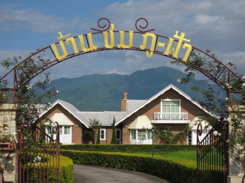 BaanChompufa บ้านชมภูฟ้า, Mae Sai