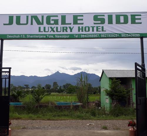 Jungle Side Luxury Hotel, Lumbini