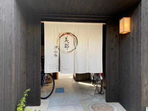 Tsuyama - Hotel - Vacation STAY 85072, Tsuyama