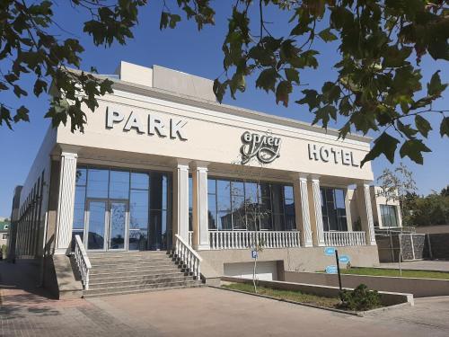 Park Hotel Orleu, Shymkent