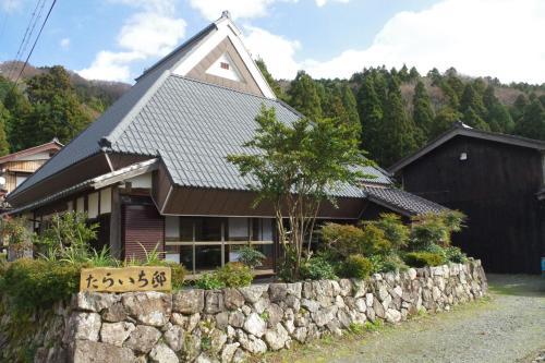 Taraichitei, Takashima
