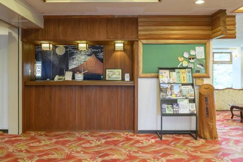 OYO Ryokan GH Seki Lodge Mie Kameyama, Kameyama