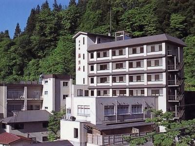 Fukubikiya, Nagaoka