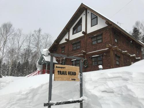 NISEKO TRAIL-HEAD lodge, Niseko