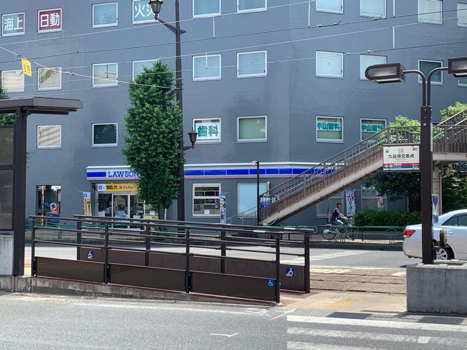 Booking.com, Kumamoto