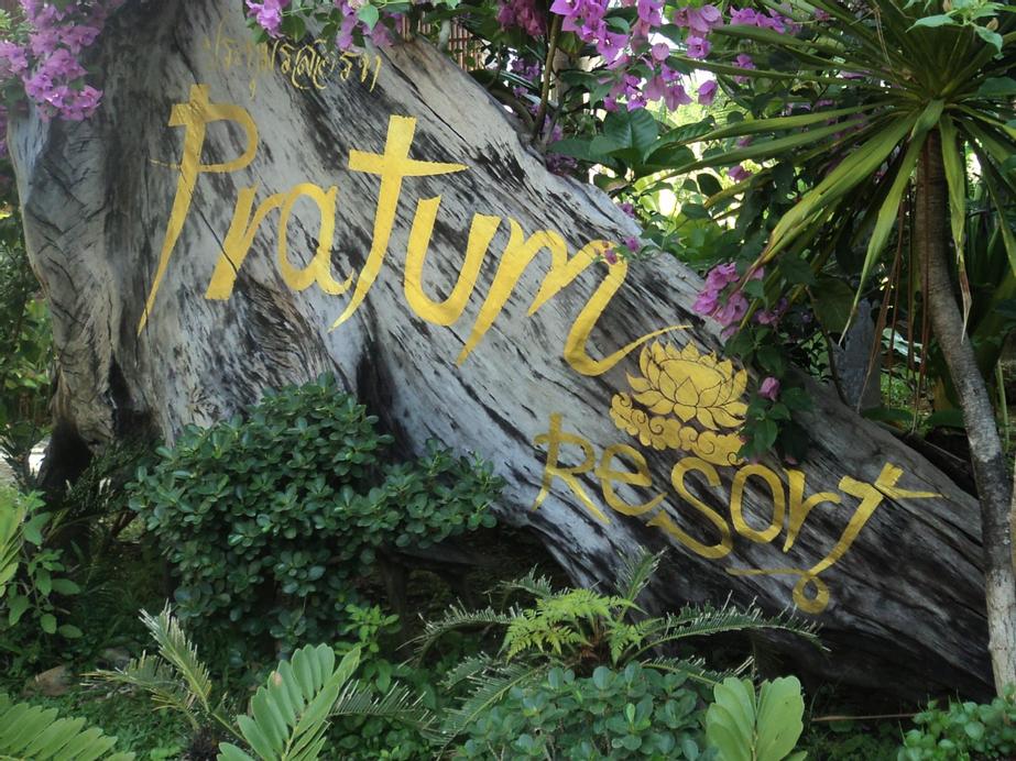 Pratum Resort, Takua Pa