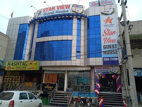 STAR VIEW GUEST HOUSE, Bahawalpur