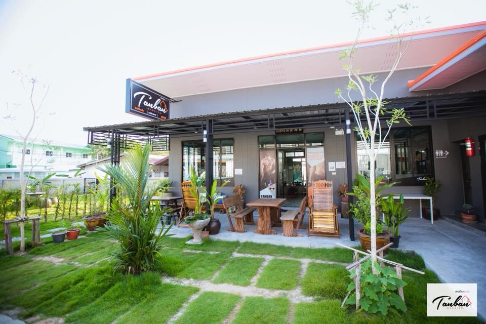 Tanban Mansion, Muang Surin