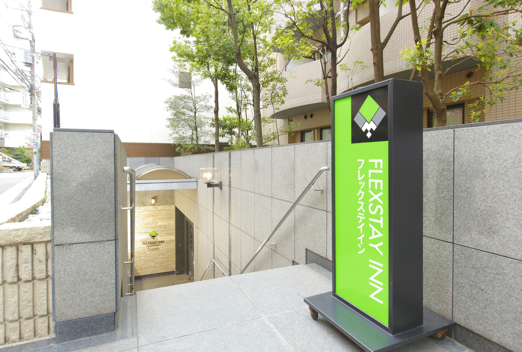 Flexstay Inn Sugamo, Toshima