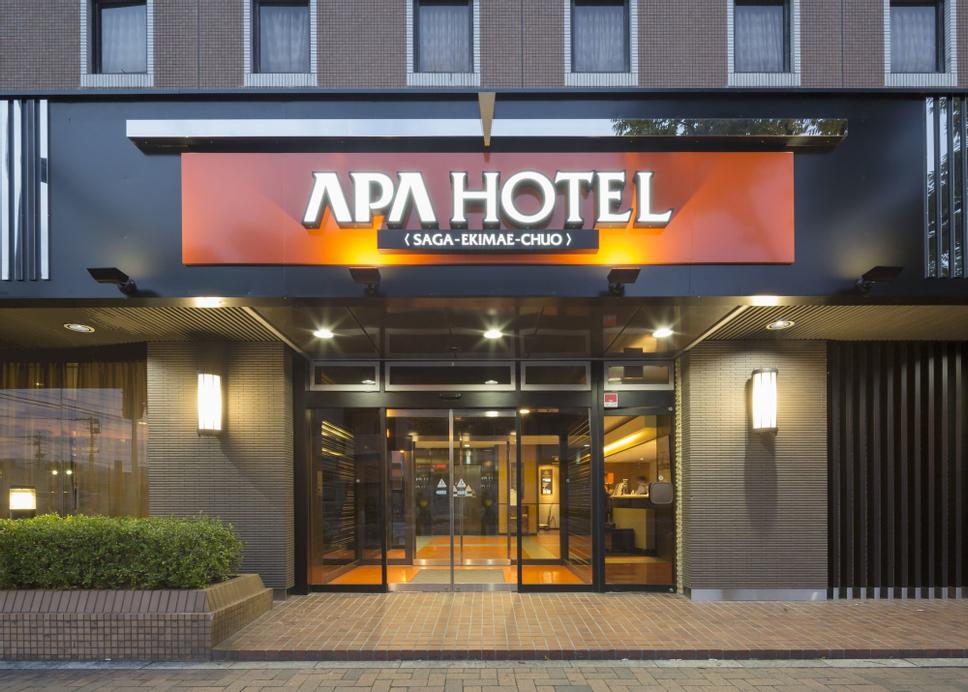 APA Hotel Saga-Ekimae-Chuou, Saga