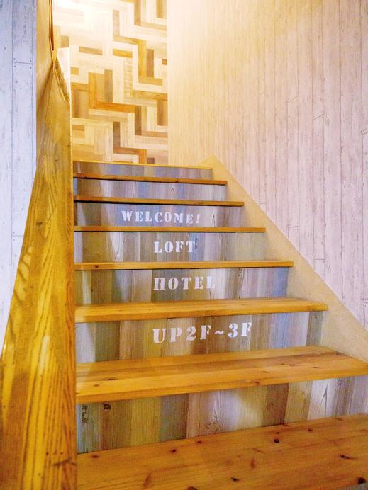 LOFT HOTEL TOKYO #Meguro, Meguro