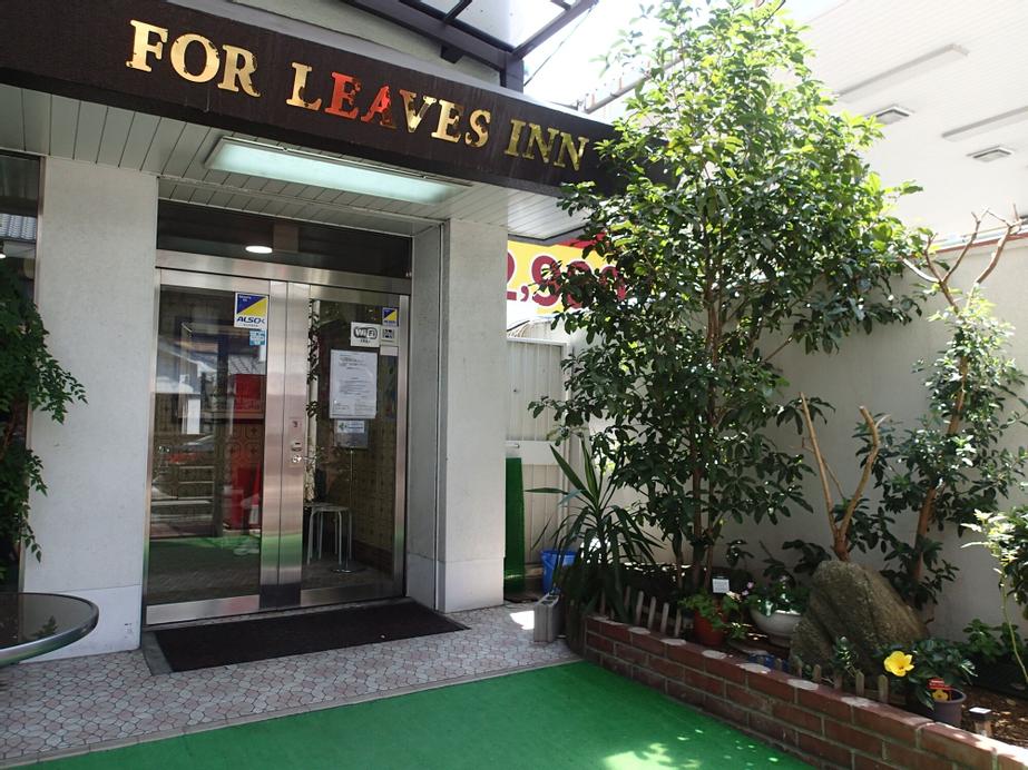 For Leaves Inn Nagai, Osaka
