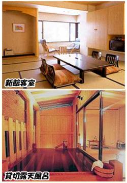 Warabeuta no Yado Yunohara, Mogami