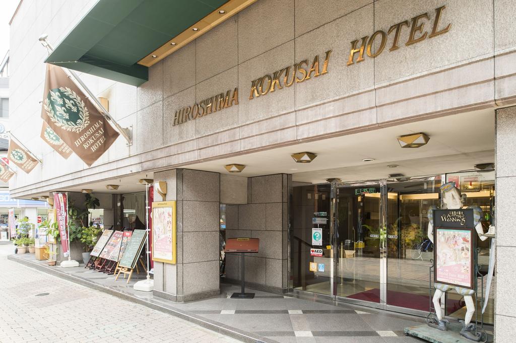 Hiroshima Kokusai Hotel, Hiroshima