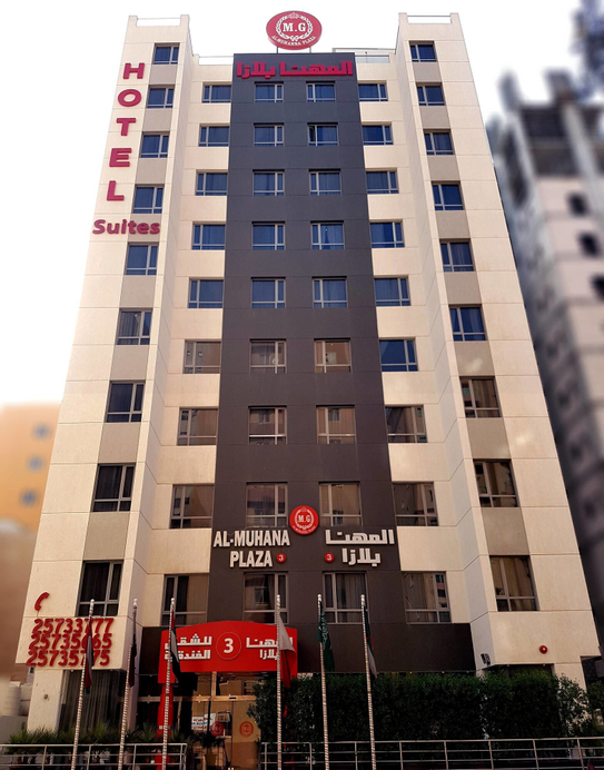 Al Muhanna Plaza Luxury Apartments,