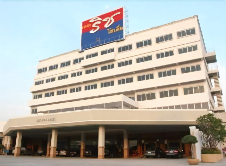 The Rich Hotel, Muang Nonthaburi
