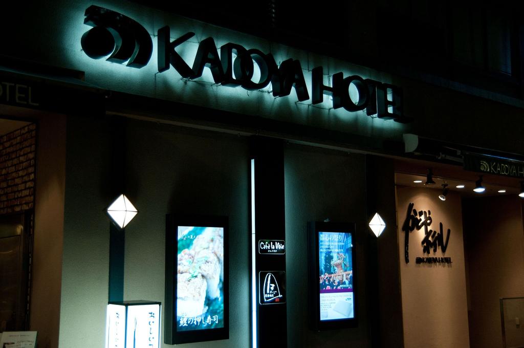 Kadoya Hotel, Nakano