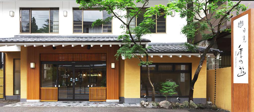 Nikko Tokino Yuu, Nikkō