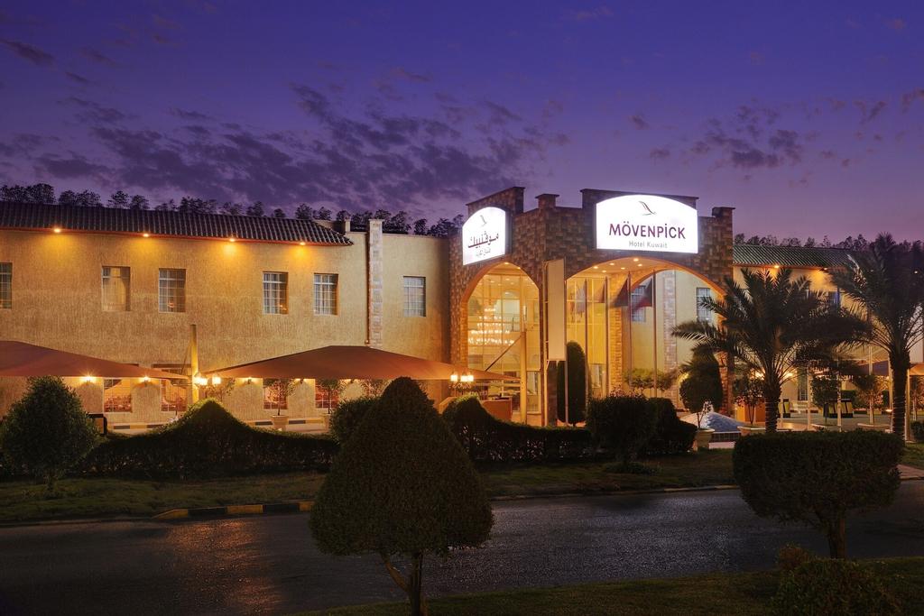 Movenpick Hotel Kuwait,
