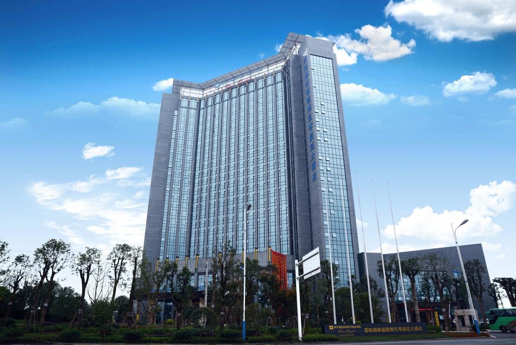 Wyndham Grand Plaza Royale Xianglin Shaoyang, Shaoyang