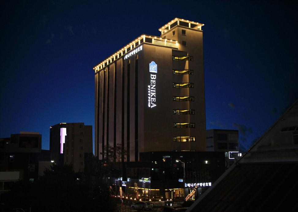 Benikea Yangsan Hotel, Yangsan