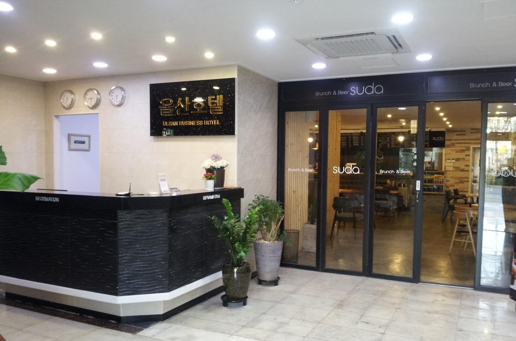 Ulsan Hotel, Jung