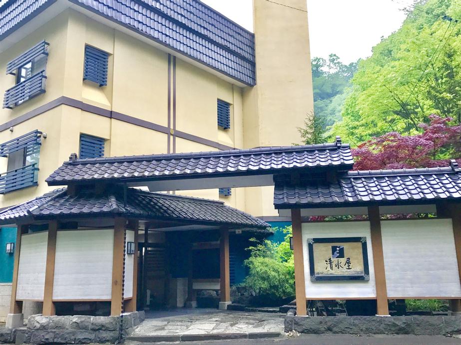 Oyado Kiyomizuya, Noboribetsu