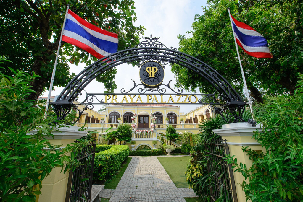 Praya Palazzo, Phra Nakhon