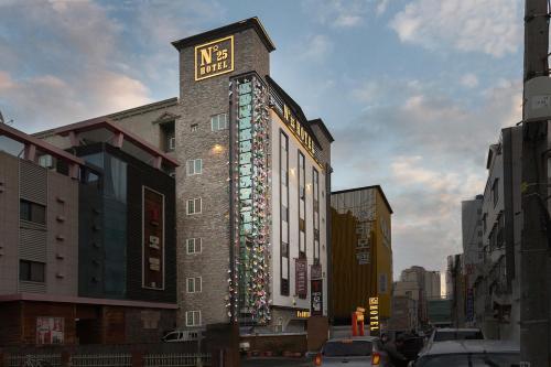 No. 25 Hotel Ulsan City Hall, Jung