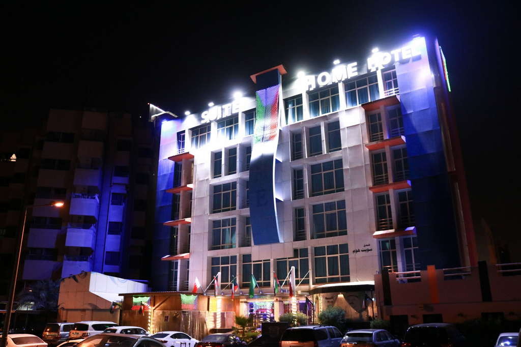 Suite Home Hotel,