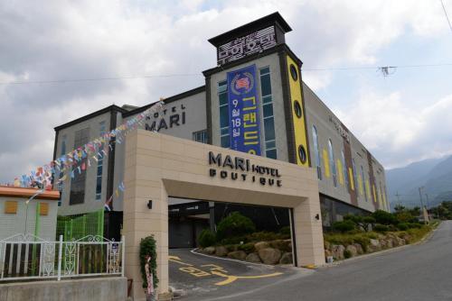 Mary Drive-in Motel, Gurye
