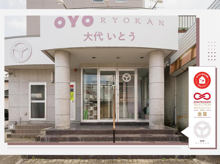 OYO Ryokan Oshiro Ito Tagajo, Shichigahama