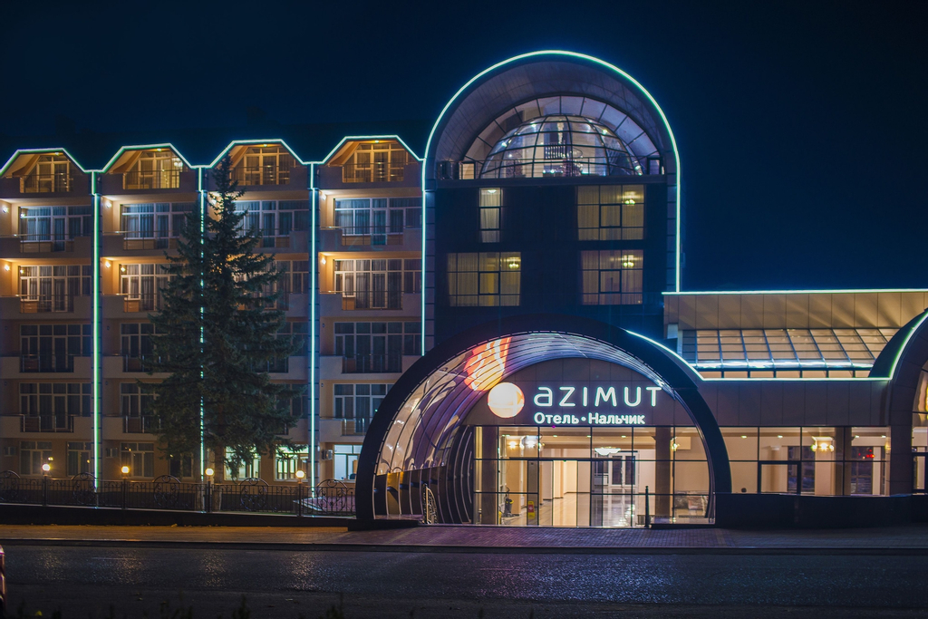 Azimut Hotel Nalchik, Chegemskiy rayon