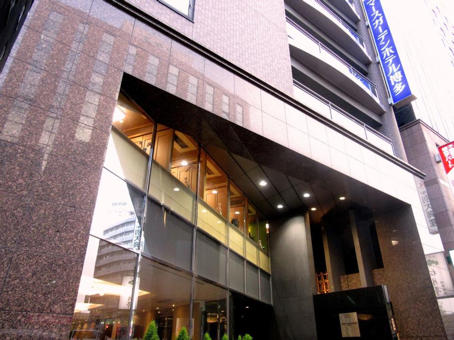 Mars Garden Hotel Hakata, Fukuoka