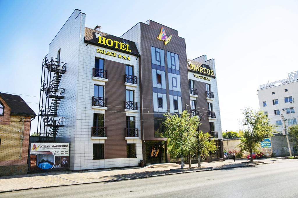 Hotel Marton Palace Volgograd, Volzhskiy