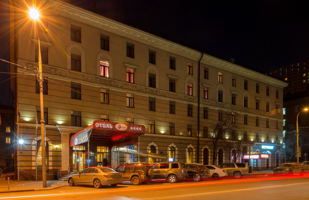 Oksana Hotel, North-Eastern