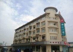 Jinjiang Inn Putian Wenxian Road E., Putian