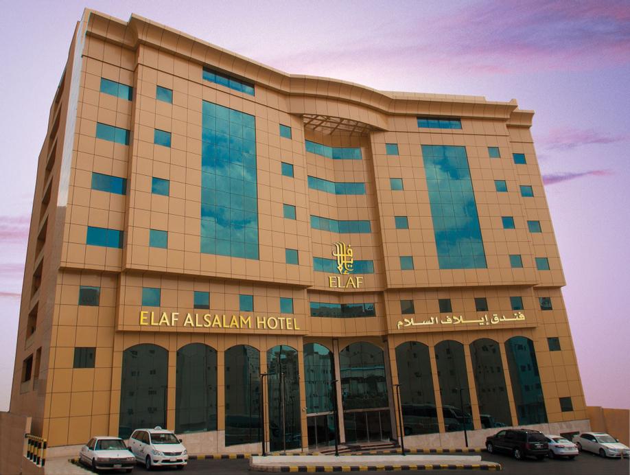 Elaf Al Salam Hotel,