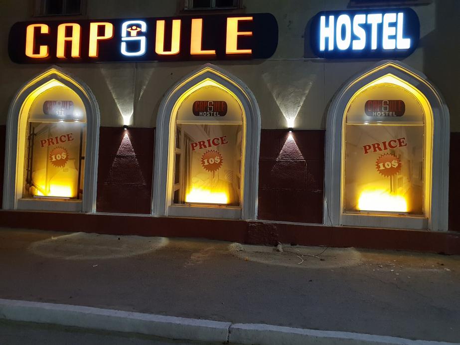 Capsule Hostel, Tashkent City