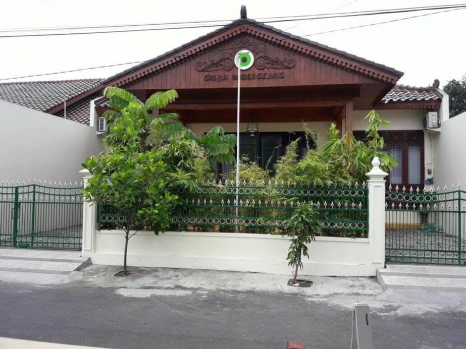 Griya Pamengkang 1 - Javanese House, Yogyakarta