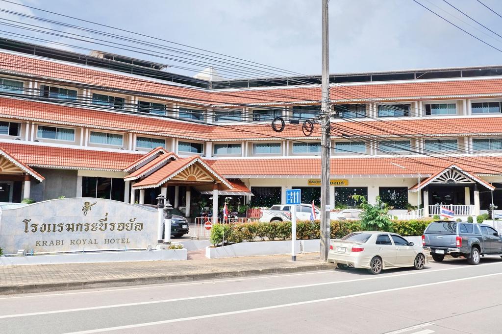 Krabi Royal Hotel, Muang Krabi